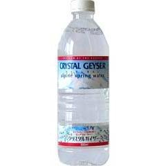 crystal.jpeg